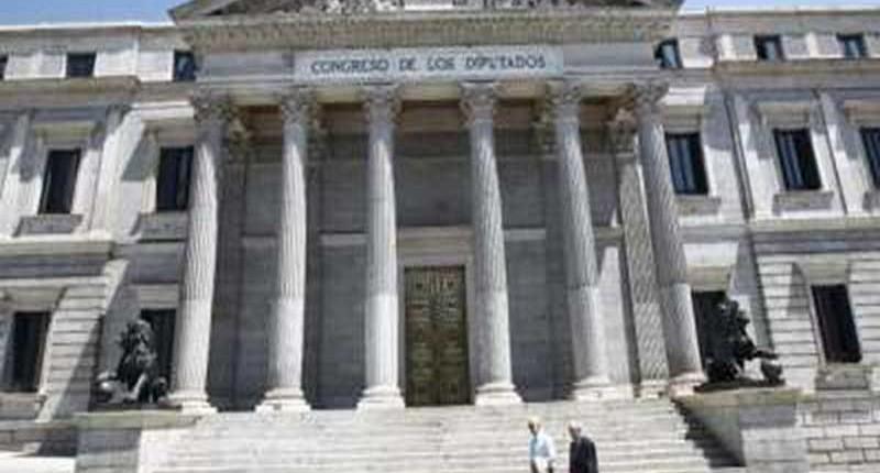 Nueva Ley Hipotecaria y del Catastro